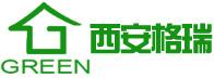 西安格瑞绿色建筑工程有限公司
